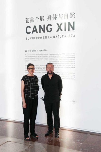 CangXing2016_03.jpg